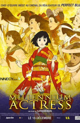 Millennium Actress - Mercredi 19 février à 19h30 - Premier film de la soirée spéciale animation japonaise